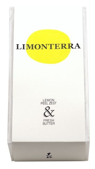 【黑船】檸檬提拉(檸檬蜂蜜蛋糕)X2條