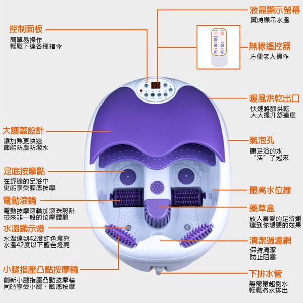 ⦿超贈點12倍送⦿ tokuyo 無線智能SPA泡腳機TF-708(創新熱風烘乾)