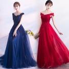敬酒服新娘長款結婚禮服紅色蕾絲一字肩訂婚顯瘦晚禮服女