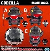 SK JAPAN 絨毛玩偶 哥吉拉 吊偶零錢包 3種款式可選擇 【鯊玩具】
