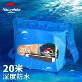 密封手機防水袋潛水包相機防水潛水套海邊游泳漂流裝備防水背包