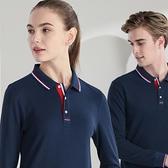 有領POLO衫長袖t恤女帶領翻領工裝夏企業工作服定制印LOGO刺繡