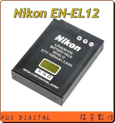 NIKON EN-EL12 ENEL12 原廠鋰電池 P300 P310 P330 P340 AW120 AW130 S9700 S9900 S710 S630 S640