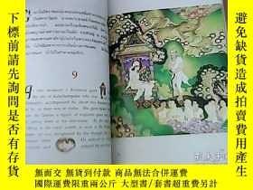 二手書博民逛書店The罕見Story of Mahajanaka:His Maj
