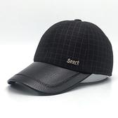 棒球帽-時尚格紋休閒百搭毛呢男護耳帽2色73pi15[巴黎精品]