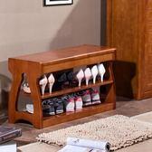 鞋櫃 實木換鞋凳穿鞋凳儲物收納凳多功能玄關門口鞋凳簡約鞋櫃鞋架【全館85折最後兩天】