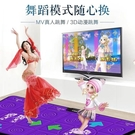 瘦身男女無線雙人家用跳舞毯電視電腦兩用體...
