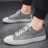 平底鞋鞋子男夏季薄款透氣百搭休閒板鞋灰色時尚潮流平底帆布潮鞋小白鞋 貝芙莉