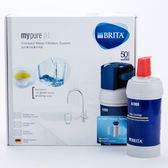BRITA mypure A1長效型櫥下濾水系統 含A1000濾芯1入