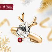 全館88折 Mbox戒指日韓女款采用施華洛世奇元素水晶開口戒指紅鼻子魯道夫 百搭潮品