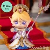 盲盒rolife若來Suri蘇蕊精靈王國系列盲盒手辦公仔娃娃不支持退貨退款 coco
