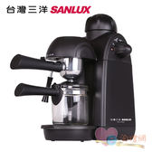 淘禮網 SAC-P28 台灣 三洋 SANLUX 義式咖啡機