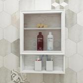特賣太空鋁防水吊櫃墻壁櫃浴室掛櫃陽臺儲物櫃衛生間墻上收納櫃LX