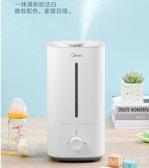 空氣淨化器 220V加濕器家用靜音臥室空調室內小型大噴霧器大霧量嬰兒凈化空氣 快速出貨