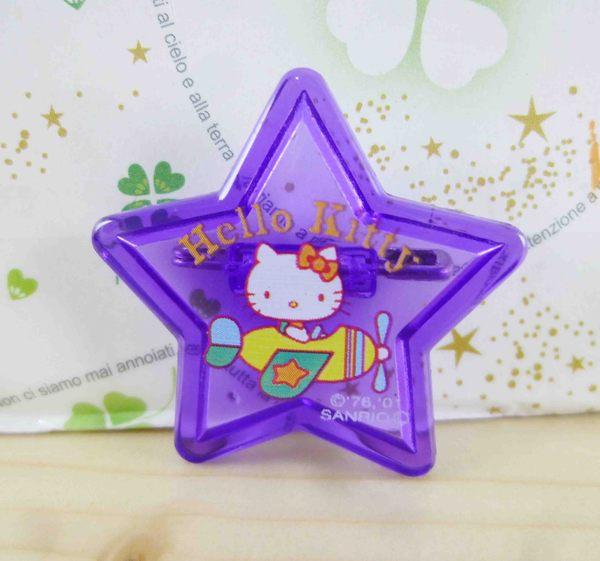 【震撼精品百貨】Hello Kitty 凱蒂貓~KITTY安全別針-橢圓造型-紫色
