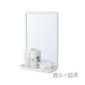 廁所浴室小鏡子粘貼墻面宿舍洗手間鏡子簡約壁掛免打孔帶置物架  ATF  魔法鞋櫃