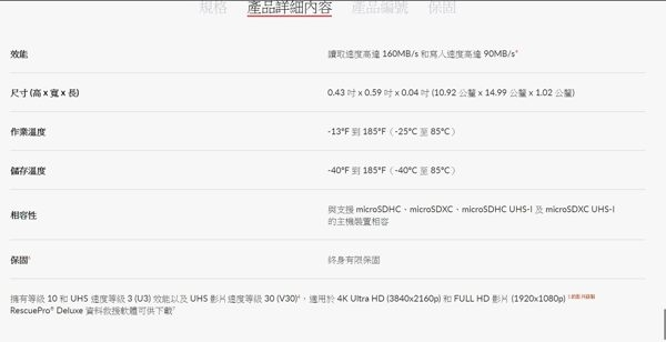 SanDisk 64GB 64G microSDXC【Extreme 160MB/s】microSD micro SD SDXC U3 4K V30 A2 C10 SDSQXA2-064G 手機記憶卡