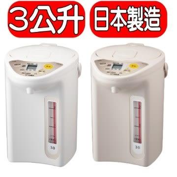 虎牌【PDR-S30R】日本製造3公升4段溫控微電腦電動熱水瓶