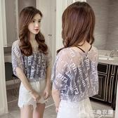 夏季新款時尚超仙圓領鏤空亮絲網紗防曬衫女上衣吊帶兩件套潮 三角衣櫃