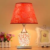 檯燈 現代簡約臥室臺燈床頭燈浪漫溫馨結婚禮物紅色婚房裝飾 婚慶臺燈