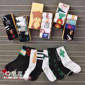 襪子女中筒襪學院風日系潮男歐美街頭嘻哈長襪楓葉麻 全店88折特惠
