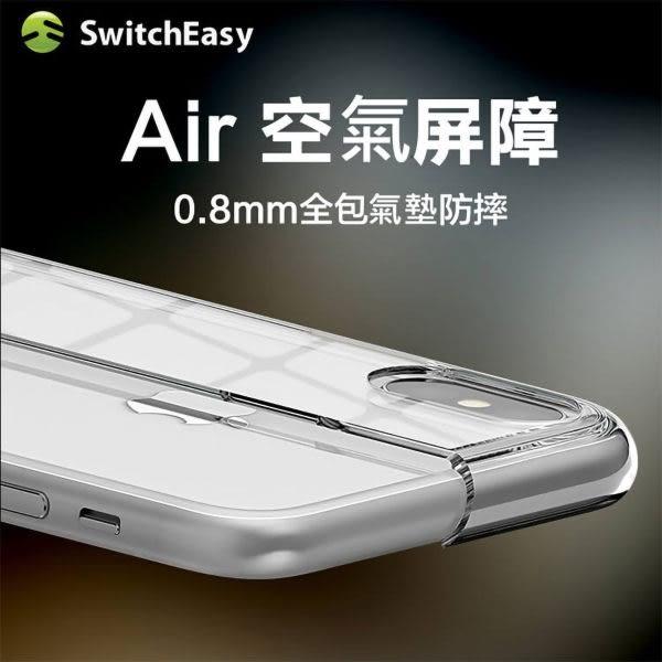 [輸碼Yahoo2019搶折扣]SwitchEasy Crush iPhone X Xs XR Xs Max 吸震防摔 保護殼 保護套 手機殼 氣墊