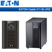 【免運費】EATON 飛瑞 Castle C-1000F 在線式 UPS 不斷電系統 / C1000F