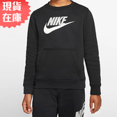 【現貨在庫】Nike Sportswear 女裝 大童 長袖 大學T 休閒 刷毛 黑【運動世界】CJ7862-010