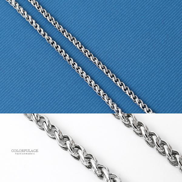 客製3mm白鋼曲線鍊【AW12】率性質感