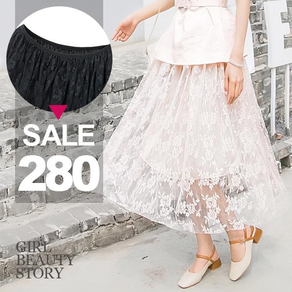 SISI【P8036】現貨韓chic平口鬆緊腰蕾絲雕花網紗裙中長款百褶半身裙長裙