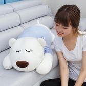 公仔抱抱熊毛絨玩具床上玩偶女生可愛超萌抱著睡覺的娃娃女孩 zm724【旅行者】