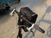 折疊腳踏車車頭包 山地車車把包 騎行包單車腳踏車包 ciyo黛雅