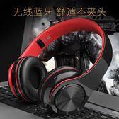 奇聯 B-3藍牙耳機 無線頭戴式重低音跑步運動華為音樂耳麥通用 【店慶8折促銷】