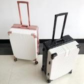 行李箱拉桿箱萬向輪旅行箱女