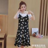 孕婦夏裝連身裙2018新款時尚中長款吊帶裙短袖上衣孕婦套裝兩件套