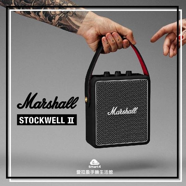 【愛拉風】下殺4000 現貨秒寄 MARSHALL Stockwell II 攜帶式藍牙喇叭 馬歇爾 STOCLWELL2