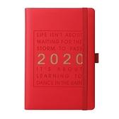 2020年日程本日歷365時間軸效率管理手冊【聚寶屋】