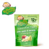 【愛吾兒】澳洲 Rafferty's Garden 芮芙迪 果乾脆片-蘋果香蕉西洋梨 1歲以上適用