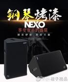力素PS10PS12 PS15寸舞台音響大功率專業型婚慶戶外演出無源音箱QM   (橙子精品)