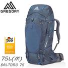 【GREGORY 美國 BALTORO 75 M 登山背包《薄暮藍》75L】91612/雙肩背包/後背包/自助旅行/健行/旅遊