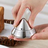 onlycook 創意廚房時間提醒器 定時器機械不銹鋼計時器 倒計時器「Top3c」
