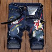 潮流牛仔中褲男士破洞牛仔短褲男夏季薄款