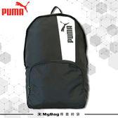 PUMA 後背包 黑色 運動後背包 大容量 運動包 大學包 074739 得意時袋