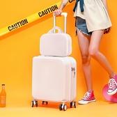 迷你行李箱 行李箱日系靜音女旅行小型小號超輕便迷你18寸20密碼登機拉桿箱子