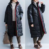 黑色加厚高領棉衣 新款文藝加肥慵懶風中長款長袖棉服加厚保暖 週年慶降價