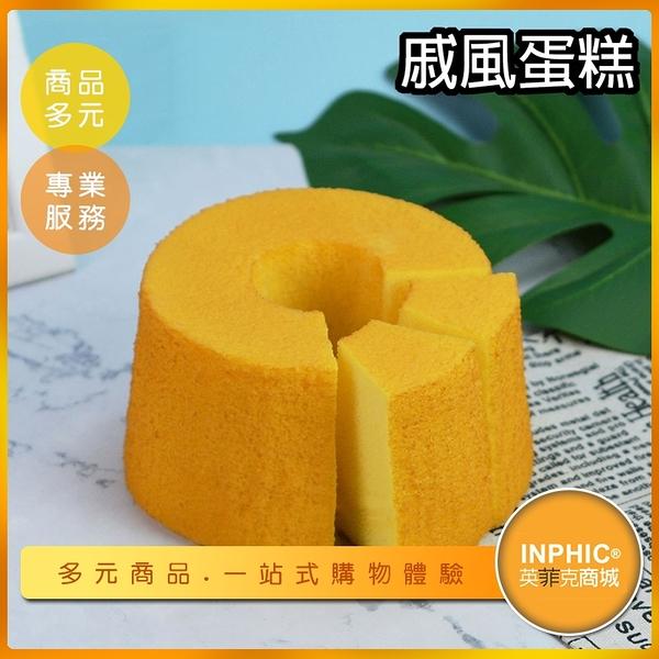 INPHIC-戚風蛋糕模型 巧克力戚風蛋糕 chiffon蛋糕-IMFM017104B