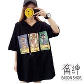 EASON SHOP(GW2997)實拍純棉卡通動物印花長版OVERSIZE圓領短袖連帽T恤裙女上衣服寬鬆棉T恤孕婦裝