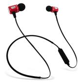 頸掛式藍芽耳機 藍芽4.1 運動 頸掛磁吸 入耳式耳機【BF0026】藍牙耳機 耳塞式耳機