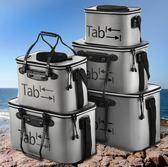 折疊桶  Tab魚桶釣魚桶eva加厚多功能活魚箱魚護桶折疊水桶釣箱裝魚桶魚具【全館免運限時八折】