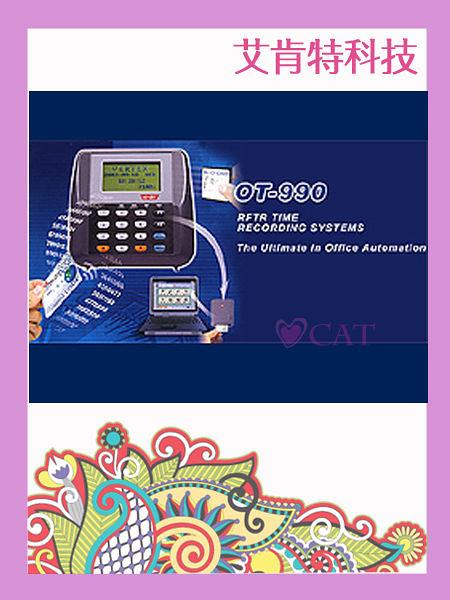 ♥台製 OT-990感應式刷卡鐘 另有指紋機~打卡鐘 (免運費) - 台中市